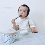 豆乳でヨーグルトを作りました^^*..娘さん、すごい食べっぷり🤣スタイをつけ忘れて服が悲惨なことに🙀..今回使用したのは、コルコルのケフィアたね菌(2枚目参照)✨.…のInstagram画像