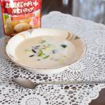🥣ポテトスープ×ビーンズ×キュウリ今日は気温が上昇し、午前中から25℃に届くほど。こんな日はとろみのある冷たいスープで、涼感のある食卓に。SSK 北海道産じゃがいもの冷たいスー…のInstagram画像
