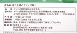 ビーポーレン入りの青汁!の画像(2枚目)