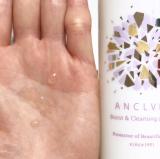 「動画【オールインワン導入化粧水 】ANCLVIS(アンクルイス)BCローション」の画像(4枚目)