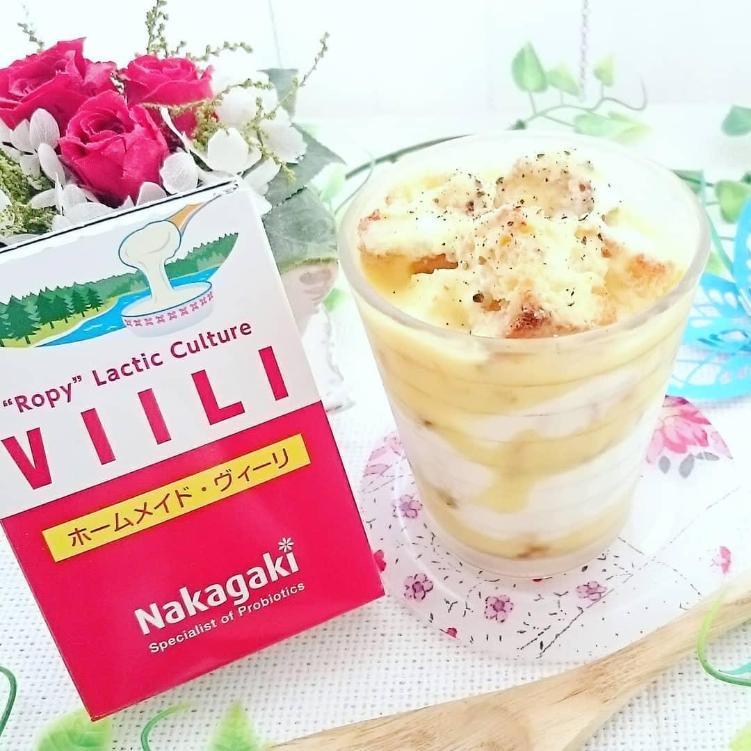 口コミ投稿:こんにちは✨毎日食べてるお気に入りのフィンランドで人気の伸び〜る発酵乳『ホームメ…