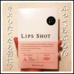 ▶︎▶︎▶︎▶︎▶︎▶︎▶︎いつも、いいね&コメントありがとうございます♡..本日は前から気になっていた#lipsshot をお試ししたのでレポです💁🏻♀️〜貼るだけ1分…のInstagram画像