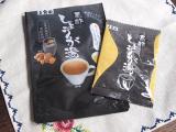 『黒酢しょうが湯』を試してみました☆の画像(1枚目)