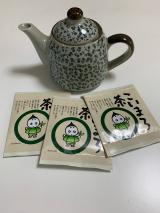 心豊かなひととき♡ こいまろ茶の画像(1枚目)