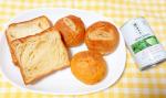 サンスターさんの「緑でサラナ」を飲み始めて1ヶ月が終了。#野菜不足 を補えるだけでなく、コレステロールを下げる野菜の力(SMCS)を含んだ日本で唯一の特定保健用食品ですが、検査をしていないので…のInstagram画像
