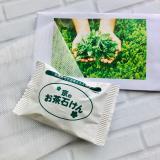 宇治のお茶屋さんが作った石鹸の画像(1枚目)