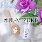 🌸ゆらぐお肌に。飲む、セラミド🌸水肌-MIZUKI- @pillbox_japan 内容量:18g(60粒/15日分)参考価格:1,900円+税【…のInstagram画像