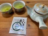 京都宇治田原町のこいまろ茶の画像(1枚目)