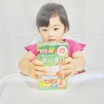 爆飲みゆあちゃん🤗💓💓..ゆあが飲んでいるのは苺味の青汁だよ〜🥰✨✨牛乳に混ぜて飲んでみたよ❣️..大好きな苺味だからか3つ目の動画のようにゴクゴク飲んでたよ〜☺️…のInstagram画像