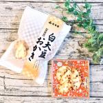 😋💕・昔から大好きな #もち吉 💗@mochidangomura#新商品 の #白大豆おかき が届いたのでさっそくパクり☺️・サクッと美味しい❤️塩気も優しくてどん…のInstagram画像