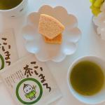 :めずらしく、お昼寝した長女。長女と食べようと思ってたおやつ🤭と美味しいお茶でゆーっくりのーんびり☺️コーヒーも好きやけど、焼き菓子は緑茶で頂くのも美味しいし好き♡::小学…のInstagram画像
