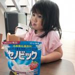 セノビックを紹介します。赤ちゃんの頃からミルクが好きじゃない娘も、セノビックを混ぜてあげるとおいしそうに飲んでくれたので良かったです。イチゴが大好きな娘は、迷わずイ…のInstagram画像