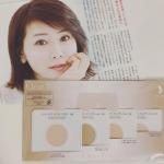 大好きな水谷雅子さん愛用だなんて…♡特にオーロラパール下地は良かった!! #リソウコーポレーション #クリアファンデーション #クリアファンデ #クリアファンデーションお試しセット #コスメ好きさ…のInstagram画像