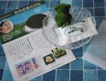 京都は宇治田原製茶場の「京のお茶石けん」を使ってみました💓・台湾に遊びに行ったときにお茶の話を聞くことがあって、標高が高いところほど有機栽培に適していることを知りました。まさに、こちらも標…のInstagram画像