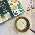 .フルーツモリンガスリムお試しさせてもらいました牛乳に混ぜても美味しい、ヨーグルトとでも美味しい✌︎︎✌︎︎便通良くなった気がする?!青汁よりジュース感覚で飲めました◎モリン…のInstagram画像