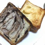 🍞八天堂🍞とろける食パン高級食パン流行ってますけど、🍞 八天堂のとろける食パンは特別美味いんです😋プレーンはバターの風味焼けはまわりサクサクとろけるうまさ❤️ チョ…のInstagram画像
