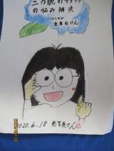 ペリカン石鹸の『重曹せっけん』の画像(1枚目)