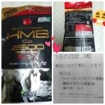 □HMBCa2500 プロスペック(270粒 30日分)が届きました!!😌 ※あの魔裟斗さんが、なんと2年間も愛用したサプリメントなのです。 ※こちらのサプリメントはプロ仕様の高含有タイプHMBサプリ…のInstagram画像