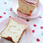 〖 #八天堂とろける食パン 〗八天堂のとろける食パンは、生地にマーガリンや発酵バターを幾重にも折り込み、手間ひまをかけて作り上げた贅沢な一品✨パン生地の優しい甘さは朝食にもぴったり。そのま…のInstagram画像