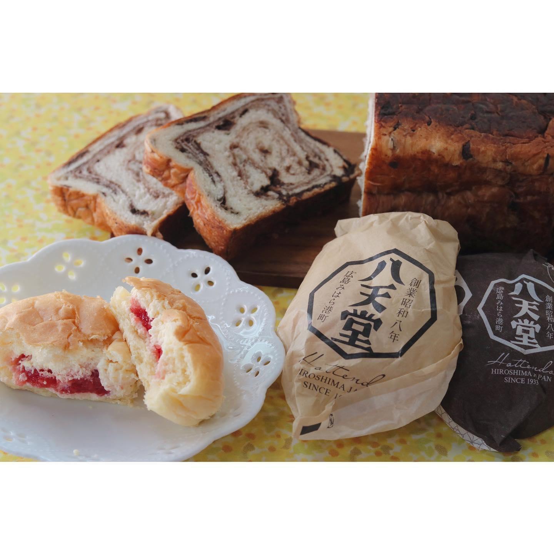 口コミ投稿:#八天堂( @hattendo_official )のプレミアムフローズンくりーむパンのお楽しみBOX(♡´…