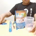 #セノビック #ロート製薬 #monipla #rohto_fanロート製薬さんからでているセノビック❤️ ぐーーんと成長期をもっと元気に❣️牛乳に混ぜるだけ❣️1日コップ2杯で成長期に必…のInstagram画像