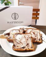 @hattendo_official の「とろける食パン」冷凍便で届いたよ♥常温で2時間戻して、1本ずつ頂きました😋15秒チンすると・・・バターのいい香りが部屋中に広がったよ~💗😍💭 …のInstagram画像