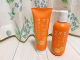 オレンジ地肌シャンプーN オレンジ果汁トリートメントNの画像(1枚目)