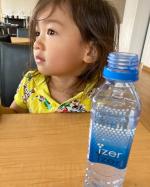 #oxygenizer_japan #izer #アイザー #アイザーピュアウォーター #ROウォーター #角ボトル #コンパクトサイズ #スリムウォーター #超軟水 #常温でもおいしい #キッズモデ…のInstagram画像