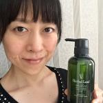 敏感肌や乾燥肌でも、安心して使えるという、ハーバルリーフ オーガニックシャンプー使ってみました。髪と頭皮にやさしい、アミノ酸系洗浄成分を配合。素肌にやさしい15…のInstagram画像