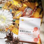 ♪.琉球すっぽんのコラーゲンゼリー🍀15本入り.@collagen_simanoya.毎日摂るコラーゲン💖手軽に美味しく摂れるコラーゲンがあれば楽ですよね😁.…のInstagram画像