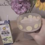 ❥❥❥drink..ソイ足しドリンク作ってみた。⇨ココア×グラン・マルニエ×無調整豆乳..豆乳が苦手な方は、ソイ足しすることをおすすめしますよ♪..#マルサ…のInstagram画像