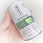 特定保健用食品 緑でサラナ★★★★★☆ コレステロールを下げる野菜の力(SMCS)を含んだ日本で唯一の特定保健用食品です。1か月飲んでみて、コロナ禍の中免疫力が1番ということで、野菜不足だ…のInstagram画像