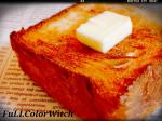 👑八天堂 とろける食パン👑🍞最強トースト❗️朝ごぱん🍞✔️生地へマーガリンや発酵バターを幾重にも折り込み、時間を惜しまず、手間ひまかかった八天堂さんの一品『とろける食パン』…のInstagram画像