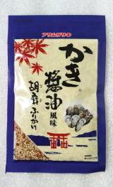 アサムラサキ「かき醤油風味胡麻ふりかけ」の画像(2枚目)