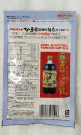 アサムラサキ「かき醤油風味胡麻ふりかけ」の画像(3枚目)