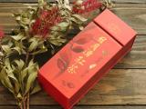 「鼻に抜けるスッキリ清々しい香り 台湾・日月潭紅茶」の画像(2枚目)