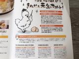 「烏骨鶏の卵で台湾カステラ♪」の画像(3枚目)