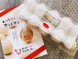 「烏骨鶏の卵で台湾カステラ♪」の画像(4枚目)