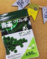 口コミ記事「足りない栄養素を一気に補う!!青玉クロレラ」の画像