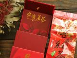 「鼻に抜けるスッキリ清々しい香り 台湾・日月潭紅茶」の画像(4枚目)
