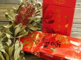 「鼻に抜けるスッキリ清々しい香り 台湾・日月潭紅茶」の画像(3枚目)