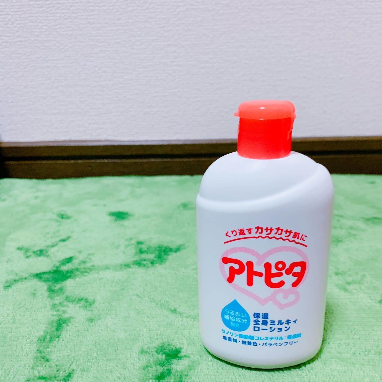 口コミ投稿:アトピタの保湿全身ミルキィーローションアトピタの入浴剤 をモニターさせていただ…