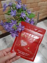 【モニター】三洋薬品HBC株式会社 肌キサンチンの画像(2枚目)
