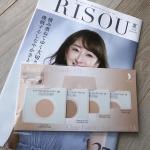 🎁@risou_official から化粧下地とファンデのトライアルセットお試し😊わたしは敏感肌と乾燥肌で、なおかつ10代の頃日焼け止めを怠っていたバチが今当たってそばかすだら…のInstagram画像