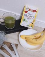 美味しい甘熟王バナナの青汁😋🍹 ・…身体にとっても良い青汁☆*。でも苦味があって諦めてたんですがこちらの甘熟王バナナの青汁はとっても飲みやすい♡♡ ・…苦味や匂いもなくまろやかで甘く後…のInstagram画像