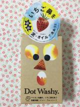 いちご鼻を洗う洗顔石鹸  ドット・ウォッシー[Dot Washy.]の画像(1枚目)