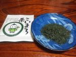 京都宇治田原製茶場のこいまろ茶🍵急須で手軽に美味しいお茶が作れると聞いて気になってました😆若蒸し煎茶、深蒸し煎茶、玉露、宇治抹茶のブレンドで香りも凄く良いし、しかも味が濃すぎずまろやか…のInstagram画像