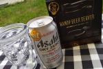 湿度の高い空の下、今日も自分へのご褒美タイム♥️庭キャンプ(*>∀<*)今日はノンアルコールビールだけど気分を盛り上げるためにハンディービールサーバーを(*≧з≦)普通にグラスにつげるんだ…のInstagram画像