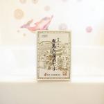 ❁温泉♨-なかなかお出かけも行けなくて温泉ももちろん行けなくて-そんななか日本三古湯・日本三名泉 有馬の湯がお家にやってきてくれました♡--保温効果・保湿効…のInstagram画像
