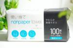 ISDG 医食同源ドットコムさんの「使い捨て nonpaper towel 薄手タイプ」をお試しさせて頂きました❤️.優しい手触りのレーヨン素材を使った、使い捨てのペーパータオルで…のInstagram画像